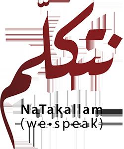 natakallam