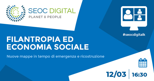 digitaltalk 12-03-2021